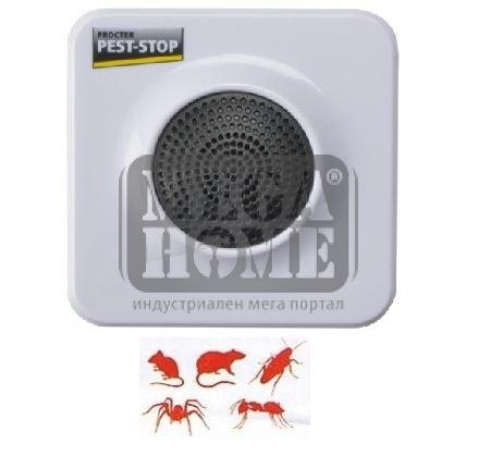 Ултразвуков електронен апарат за гризачи и пълзящи насекоми