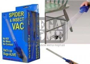 Инсектицидна лампа за комари, паяци и летящи насекоми