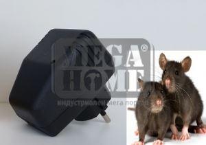 Електронен звуков-ултразвуков стационарен уред срещу гризачи