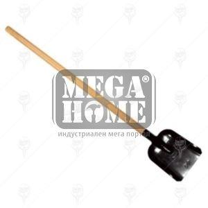 Крива лопата с дръжка ЛСП 210 x 260 мм