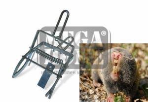 Метален капан за къртици, сляпо куче, полевки и други