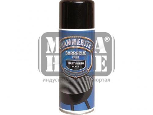 Спрей за ръжда Hammerite matt black aero