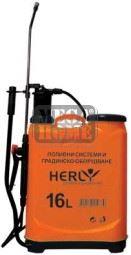 Градинска пръскачка Herly 16 л