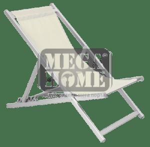 Плажен стол бежов 40416TC