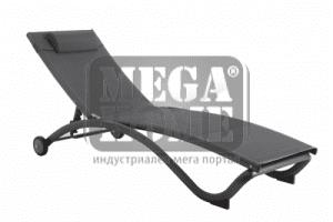 Алуминиев шезлонг с колела сив 40551TP