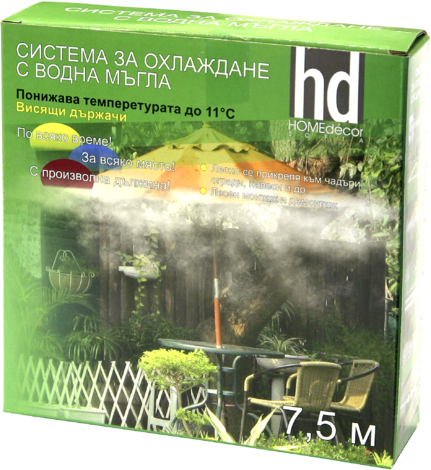 Система за охлаждане с водна мъгла