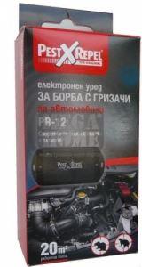Ултразвуков електронен уред за борба с гризачи за автомобили