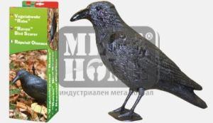 Макет на Гарван за защита от птици