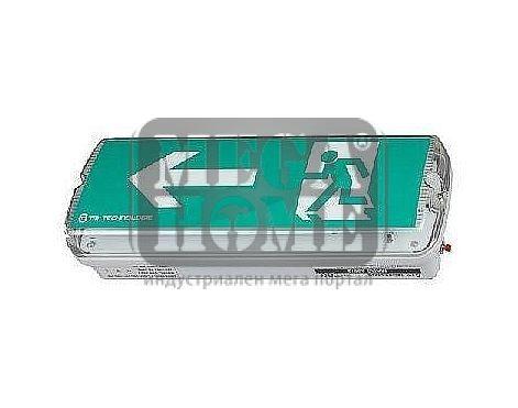 Евакуационна лампа - FT04