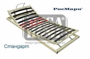 Подматрачна рамка Росмари Стандарт 200х100 см.