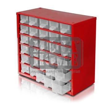 Метален органайзер с 30 чекмеджета ERBA
