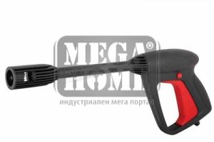 Пистолет за водоструйка RD-HPC01