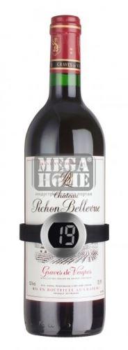Дигитален термометър за вино