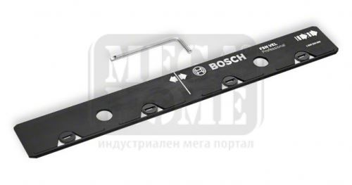Свързваща част за линеали 2 кг. FSN VEL Bosch