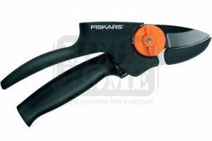 Лозарска ножица Fiskars PowerGear със зъбчат механизъм
