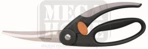 Ножица за пиле Fiskars FunctionalForm