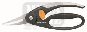 Ножица за риба Fiskars Functional Form