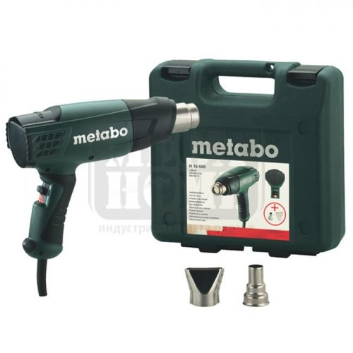 Пистолет за горещ въздух Metabo H 16-500 в куфар с дюзи