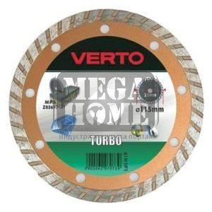 Диамантен диск турбо Verto