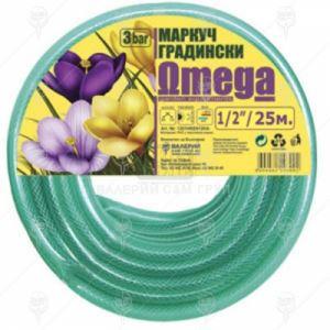 Маркуч градински Omega