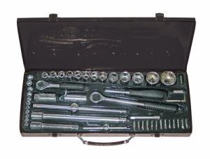 """Гедоре 52 части Gadget 1 / 4\"""" & 1 / 2\"""" в метална кутия"""