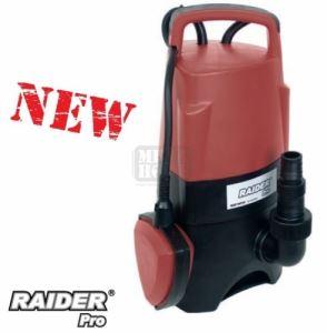 Потопяема водна помпа за мръсна вода Raider RD-WP25 750 W