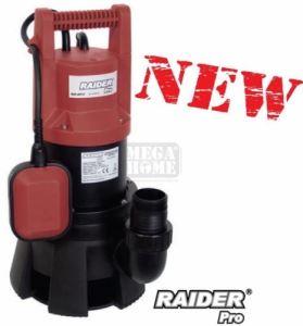 Потопяема водна помпа за мръсна вода Raider RD-WP27 1300 W