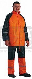 Дъждобран тип костюм флорисцентен Coverguard