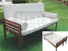 Градински разтегателен диван