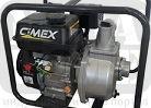 Бензинова водна траш помпа Cimex TWP75 3