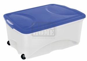 Кутия за съхранение Meliconi 25 - 55 л