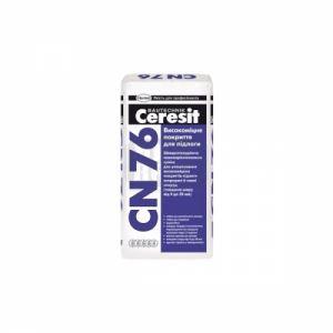Саморазливна подова замазка Ceresit CN 76