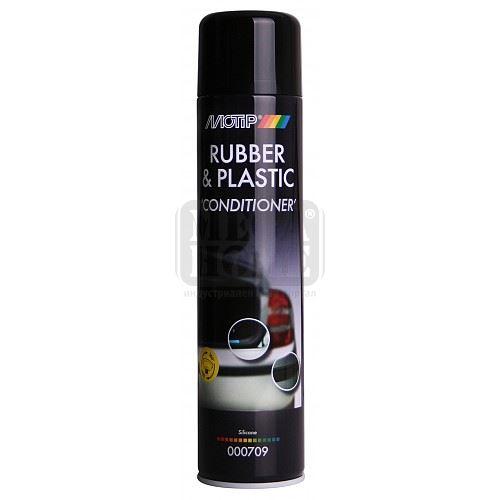 Спрей за пластмаса и гума Car Care Motip Dupli 6 бр х 600 мл