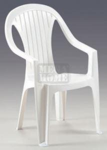 Пластмасов стол Atlantide HB
