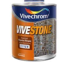 Лак за камък VIVESTONE Vivechrom