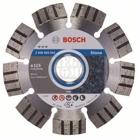 Диамантен диск за сухо рязане на камък Bosch Best for Stone