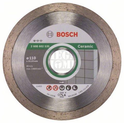 Диамантен диск за сухо рязане Bosch Standard for Ceramic