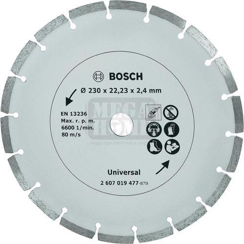 Диамантен диск за рязане на строителни материали Bosch Promoline