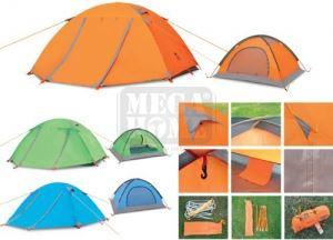 Палатка двуместна двуслойна Maxima
