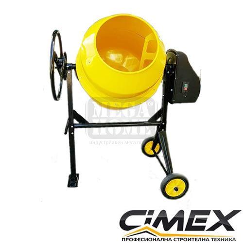 Миксер за бетон 200 л с чугунен пръстен CIMEX