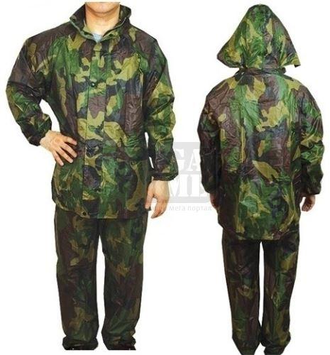 Дъждобран комплект яке и панталон Maxima
