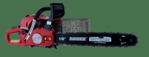 Резачка бензинова 450 мм RAIDER RD-GCS15
