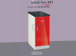 Кухненски шкаф Лукс 411 ИРИМ