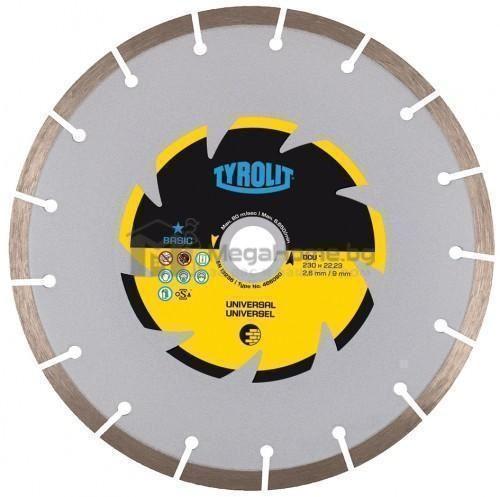 Диск диамантен за сухо рязане на армиран бетон 300 мм DCU