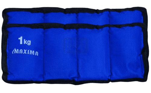 Тежести за ръце и крака 2 х 0.5 - 2.5 кг Maxima