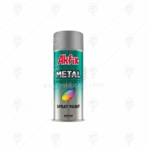 Спрей за джанти Akfix алуминиев мат RAL9006 6 бр х 400 мл
