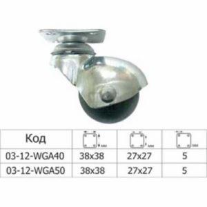Мебелно колело топка с планка Valvnos 40 - 50 мм 4 бр