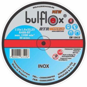 Диск за метал Bulflex 115 - 125 х 1.0 - 1.6 Inox 25 броя