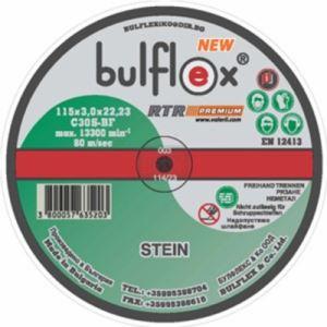 Диск за неметал Bulflex 115 - 300 х 3.0 - 3.5 25 броя