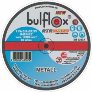 Диск за шлайфане Bulflex 115 - 230 х 6.0 25 броя
